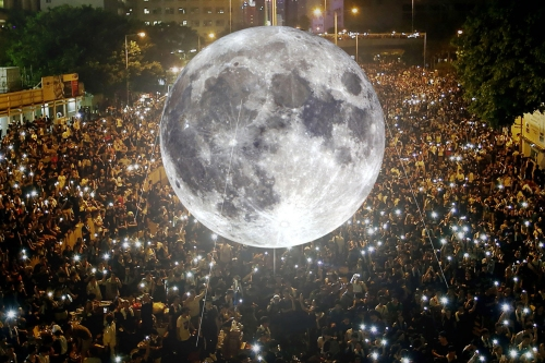 Moon Ball.jpg